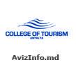 Сочетание обучения в колледже с работой в туристических организациях Турции.
